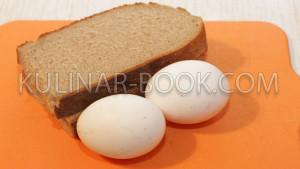 Хлеб и куриные яйца, ингредиенты для приготовления яйца в гнезде