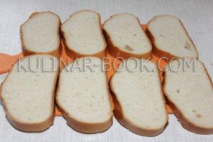 Батон нарезан ломтиками по 1см для бутербродов со шпротами