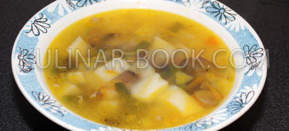 Суп из стручковой фасоли с шампиньонами